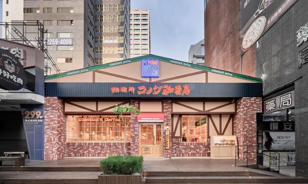 店外觀/客美多咖啡KOMEDA's Coffee/台中公益店/台中/台灣