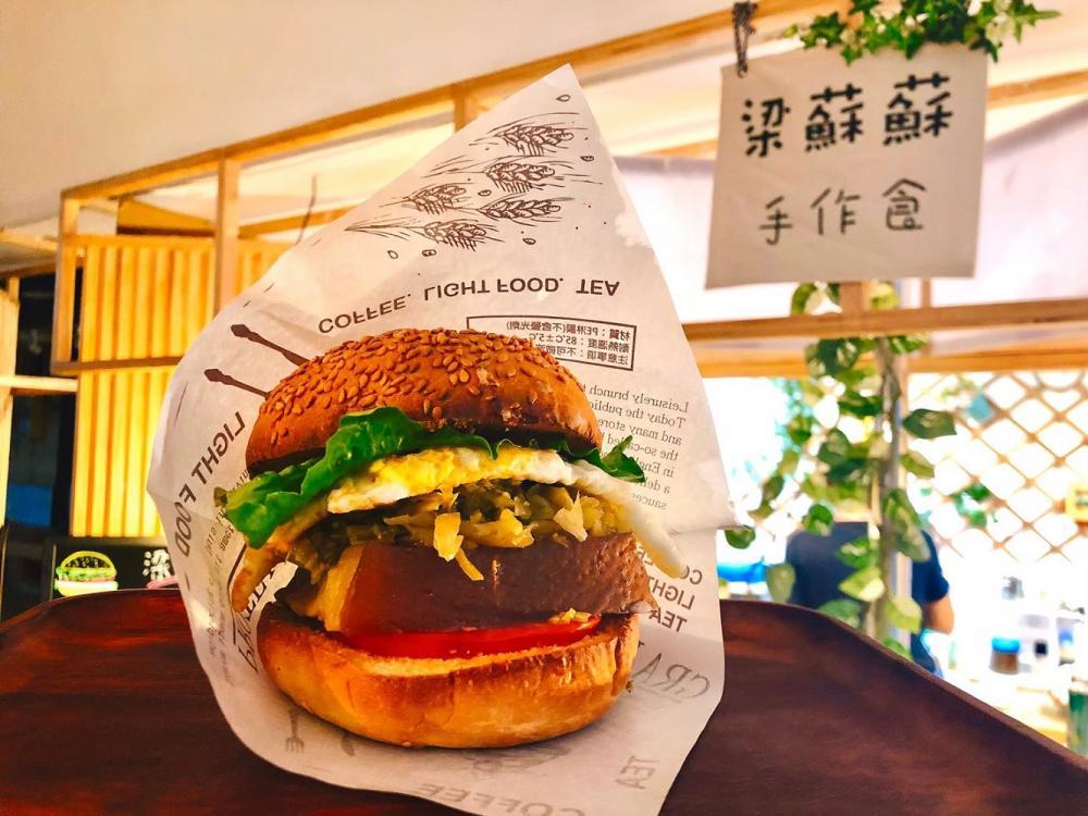 漢堡/梁蘇蘇手作食/鹽埕第一公有市場/傳統市場/高雄/台灣
