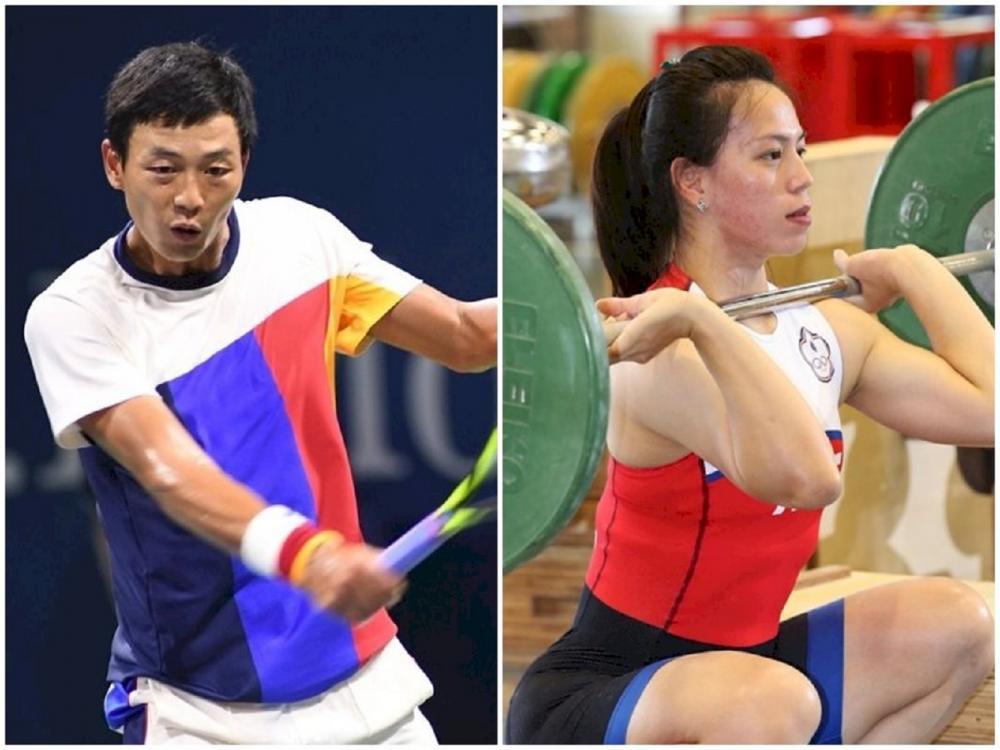 中華隊/2020東京奧運/東京/日本