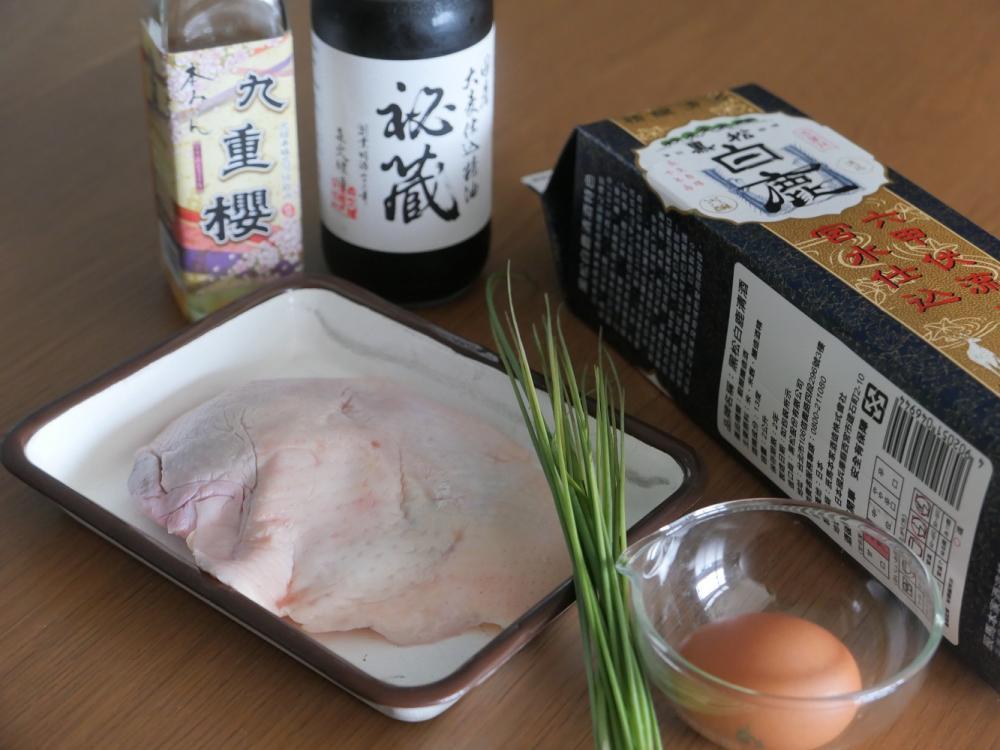 材料/日式烤雞肉丸/下酒菜/美食/台灣