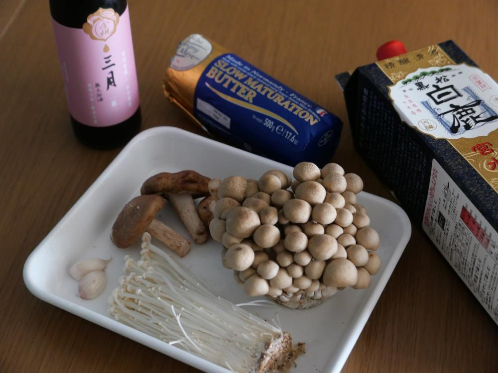 材料/綜合紙包烤菇/下酒菜/美食/台灣