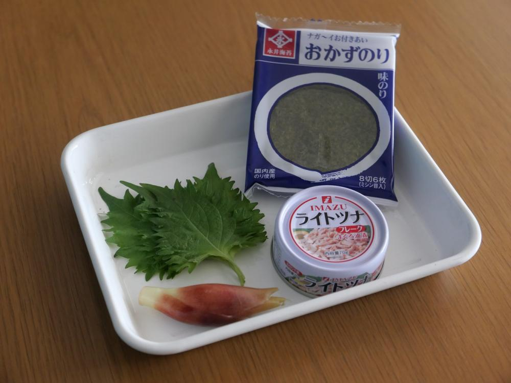 材料/日式藥味鮪魚手捲/下酒菜/美食/台灣
