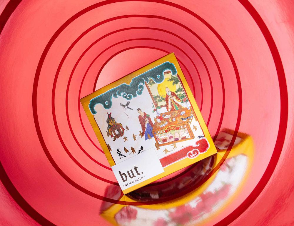 火山販賣鋪/巧克力夾心/宣傳圖/but.we love butter/藝術家/Butter Fly!