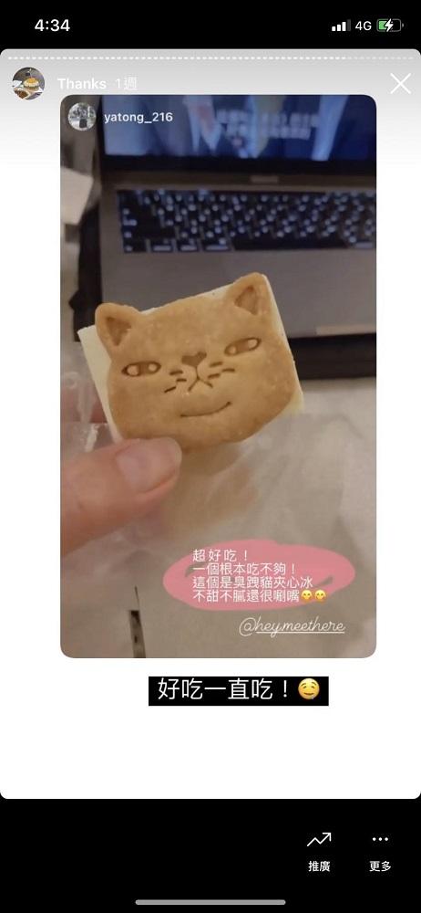 餅乾/在這裡相遇/手作甜點/台中/台灣