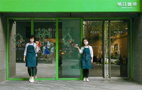 門口/北歐櫥窗/北歐樂仲夏/台北/台灣