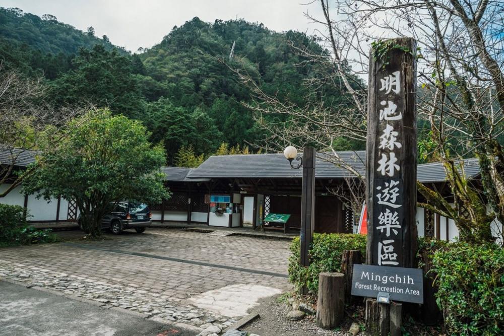 門口/明池森林遊樂區/北橫沿線山林/桃園/台灣