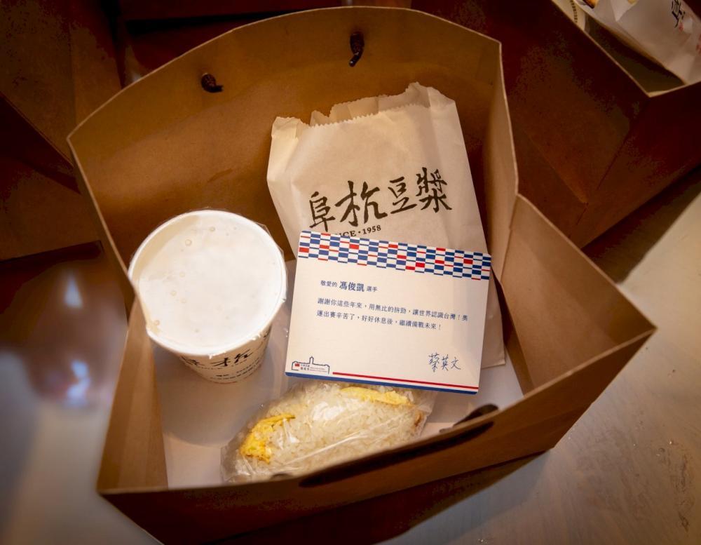 總統贈送早餐/台灣奧運選手/東京奧運/日本