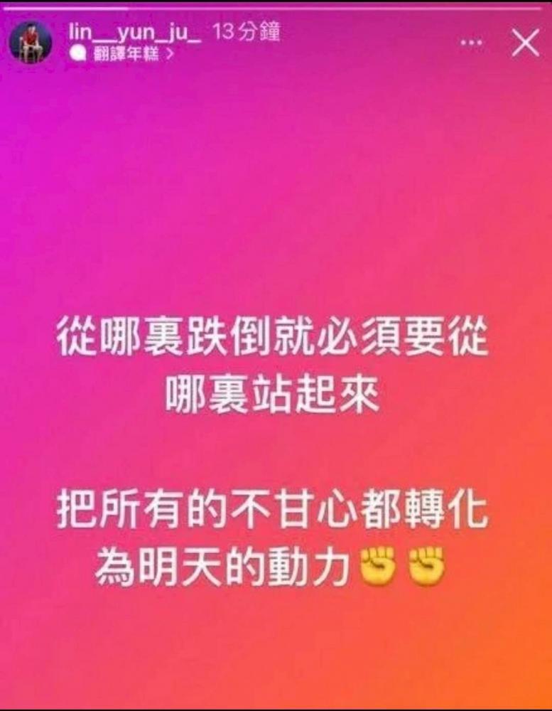IG限動/林昀儒/桌球選手/東京奧運/台灣