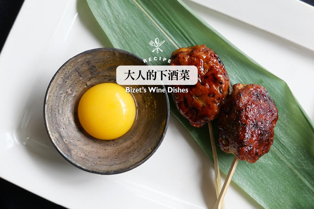 日式烤雞肉丸/下酒菜/美食/台灣