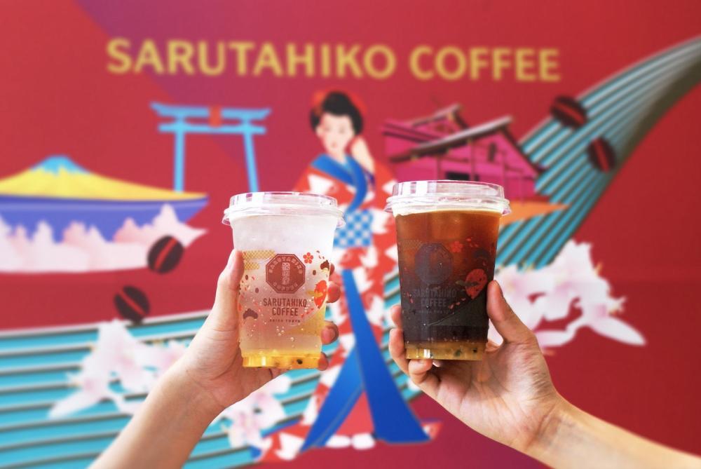 特調飲品/猿田彥咖啡/夏季限定/台北/台灣