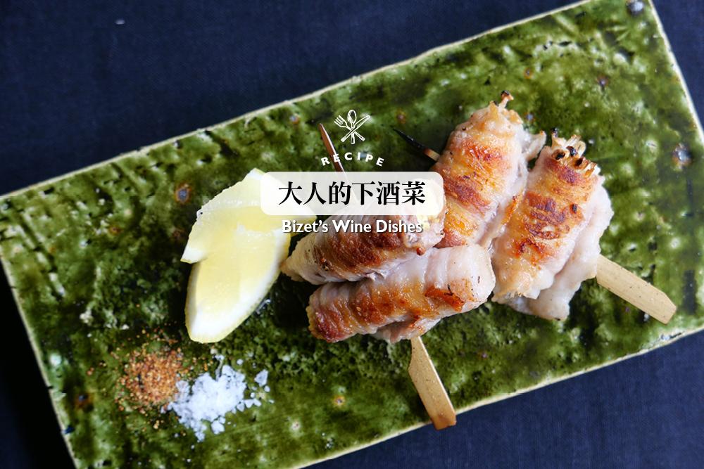 烤豬肉蔬菜卷/下酒菜/美食/台灣