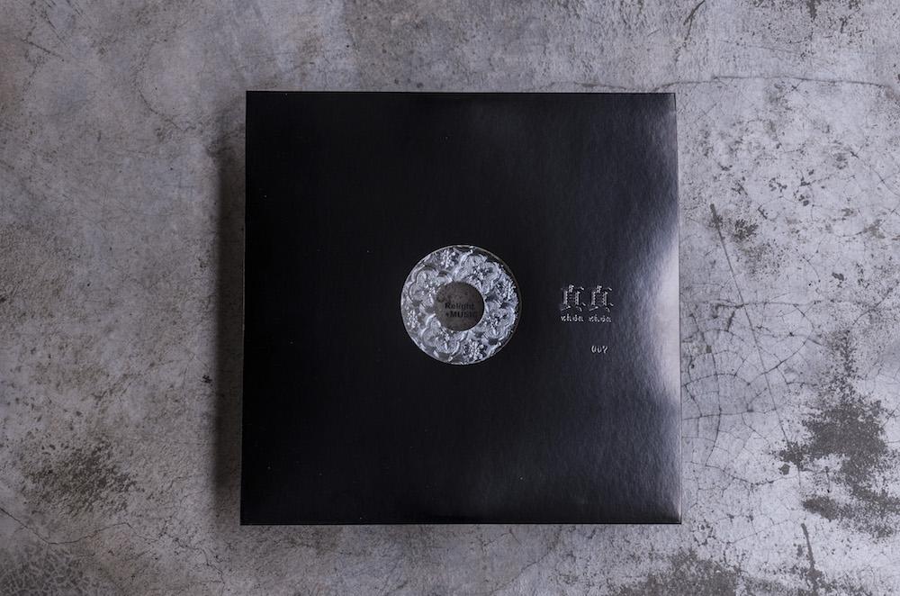 光音 Relight+MUSIC/真真zhēnzhēn/許雁婷/玻璃