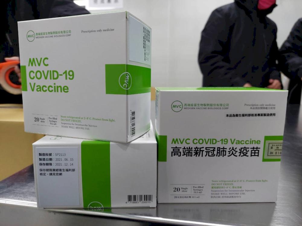 國產高端疫苗/疫情/台灣