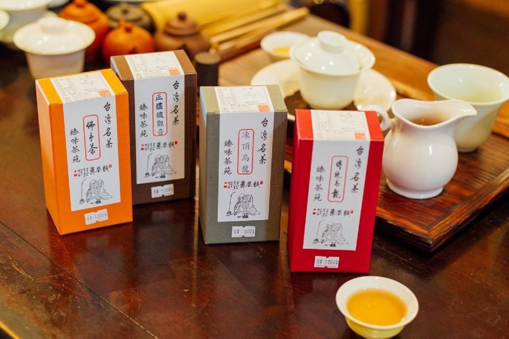 茶莊/臻味茶苑/大稻埕/台北/台灣
