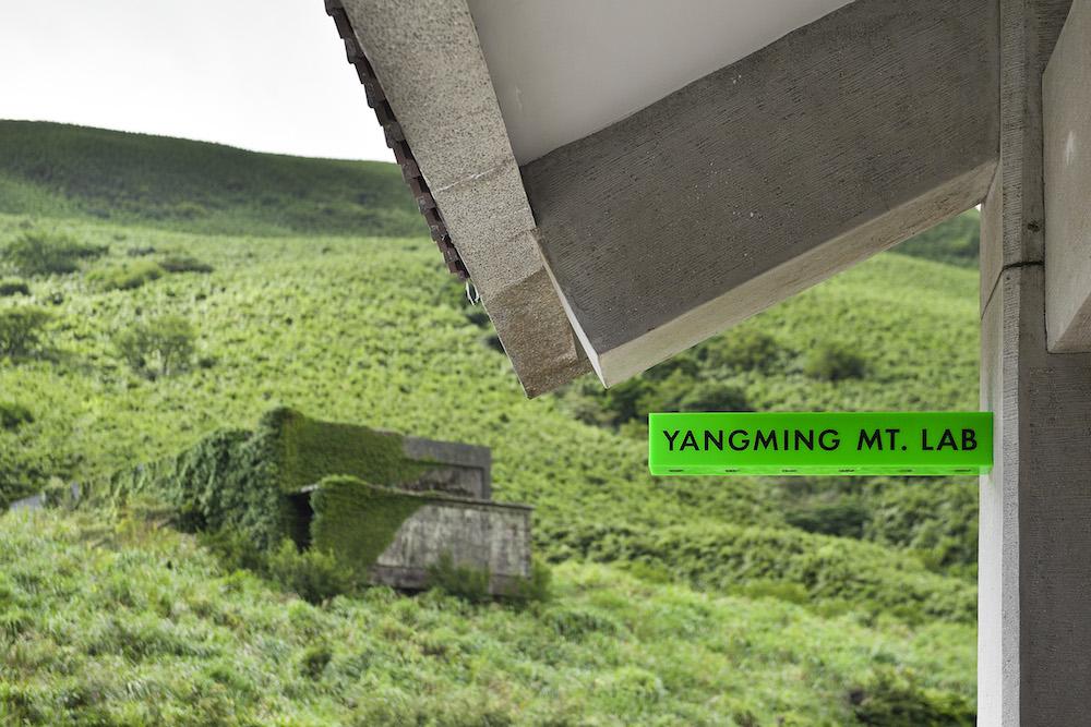 標誌/陽明實驗山屋/格式設計展策/陽明山/YANGMING MOUNTAIN LAB/台灣