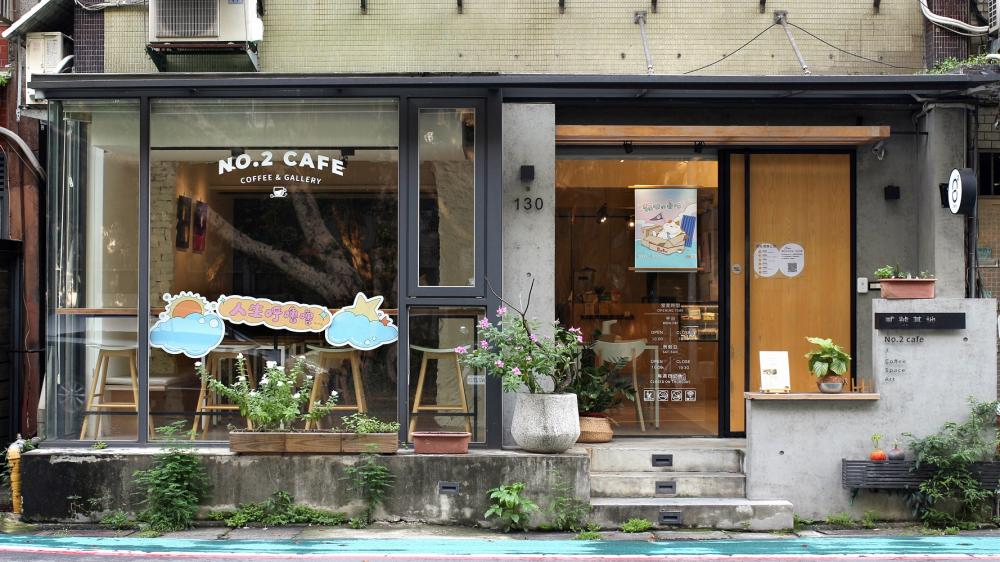 外觀/貓咪的基地/貳號基地Cafe/台北/台灣