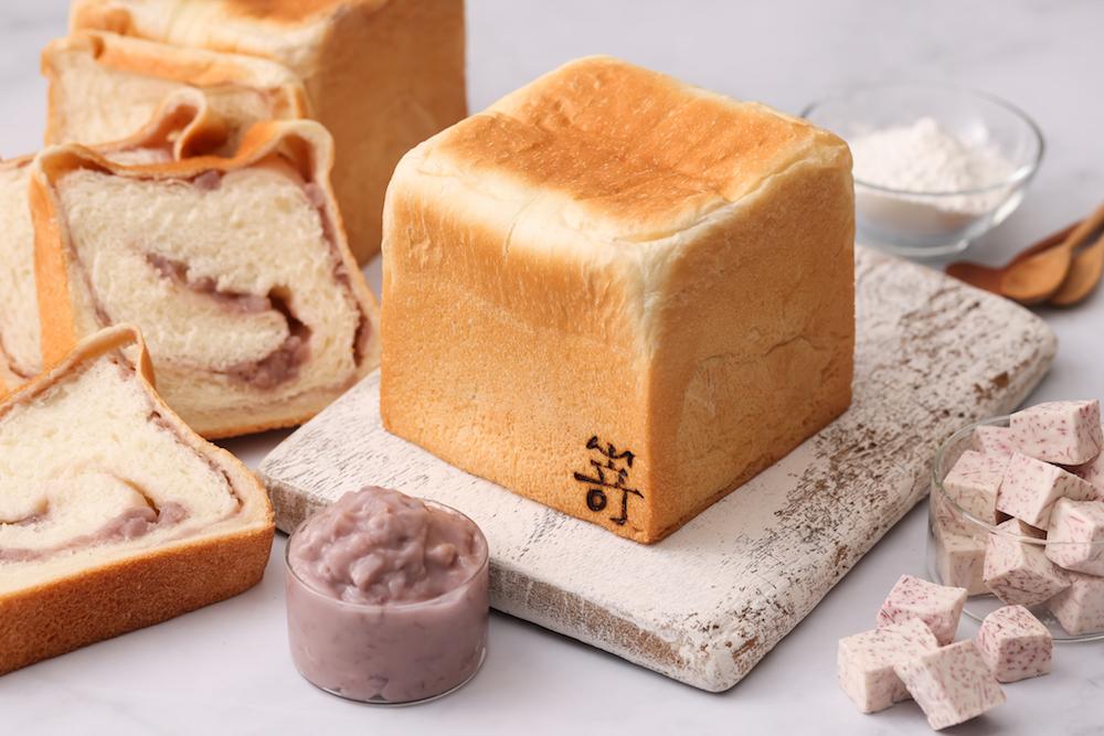 極芋生吐司/嵜本 SAKImoto Bakery/嵜本生吐司