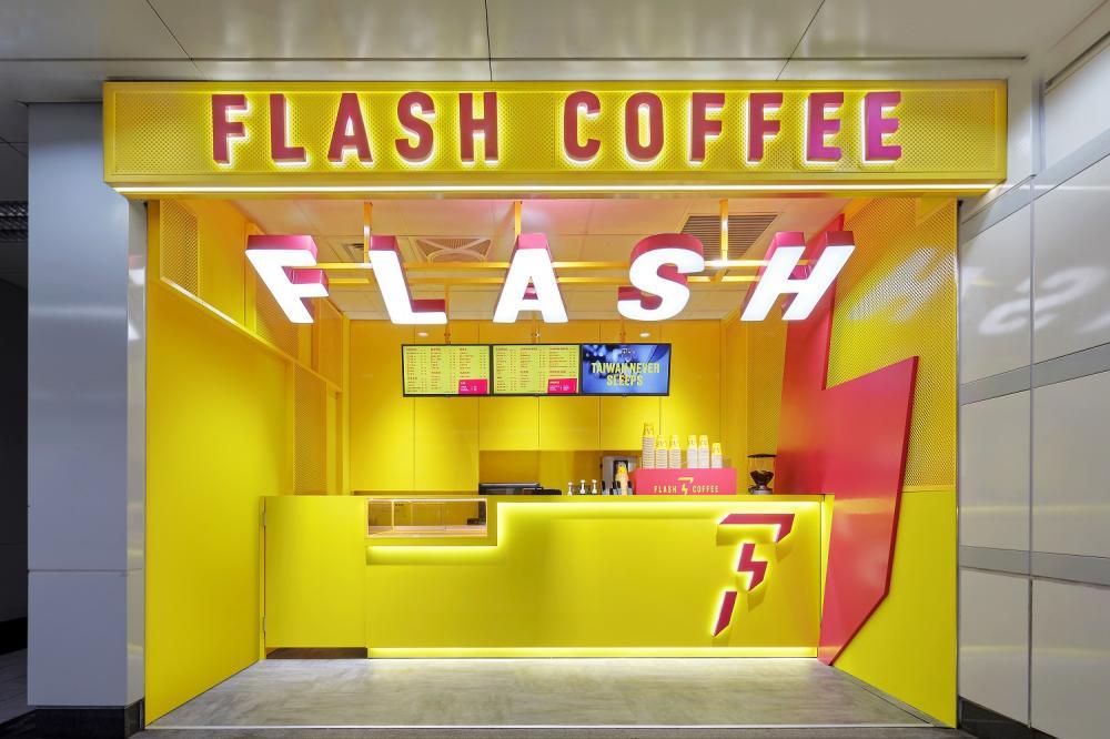 門面/Flash Coffee/行天宮/台北/台灣
