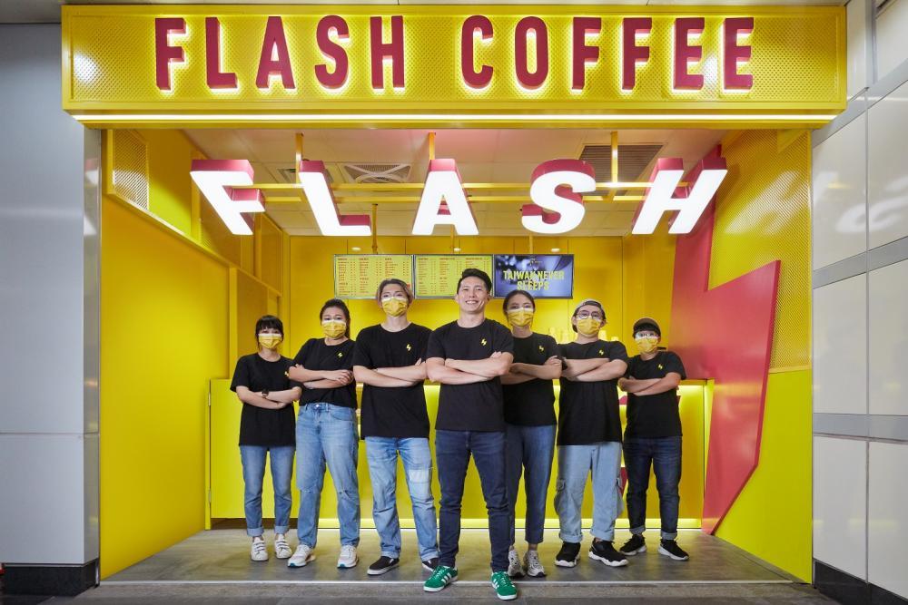 店員/Flash Coffee/行天宮/台北/台灣