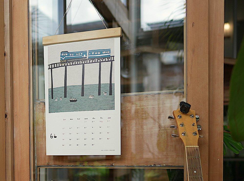 藍皮號火車/小島散步2022/掛曆/Viga/日星鑄字所
