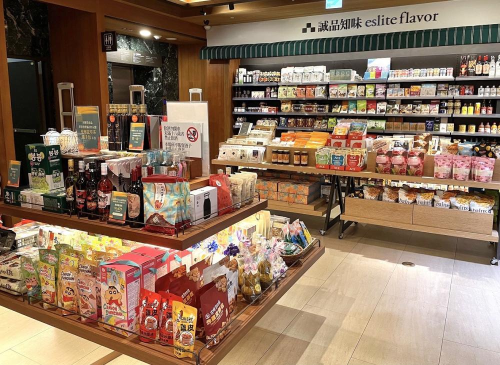 生活食品/時光旅人書店/誠品書店/台北/台灣