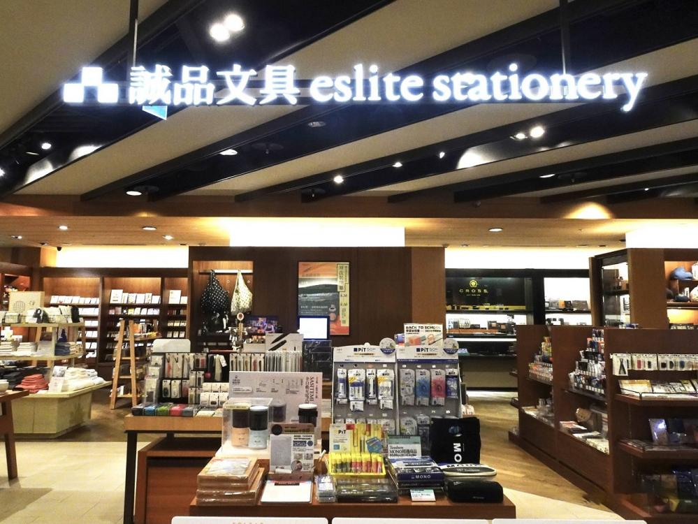 書展/時光旅人書店/誠品書店/台北/台灣