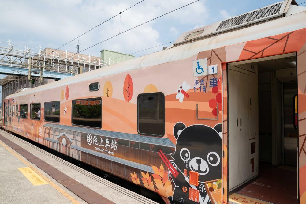 火車/易遊網/郵輪式列車/台灣