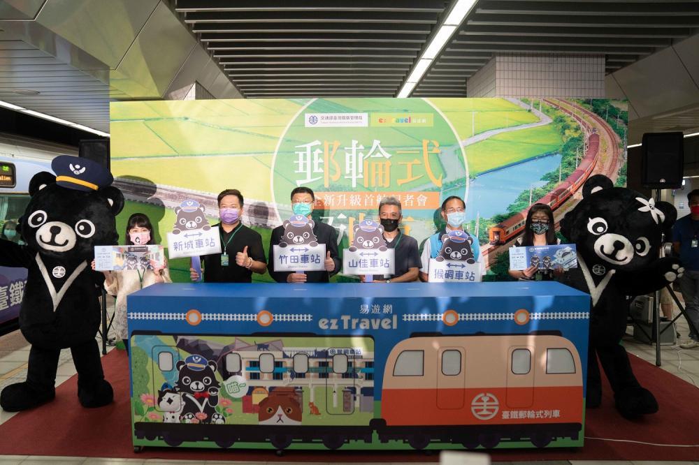 記者會/易遊網/郵輪式列車/台灣