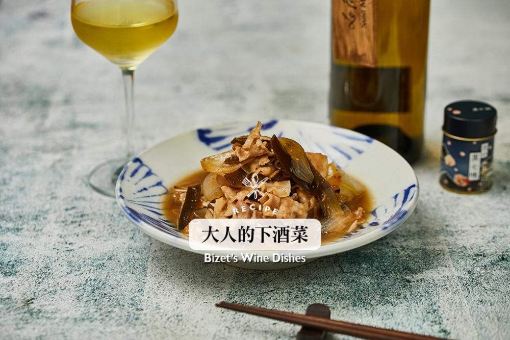 日式昆布煮五花肉/下酒菜/美食/台灣
