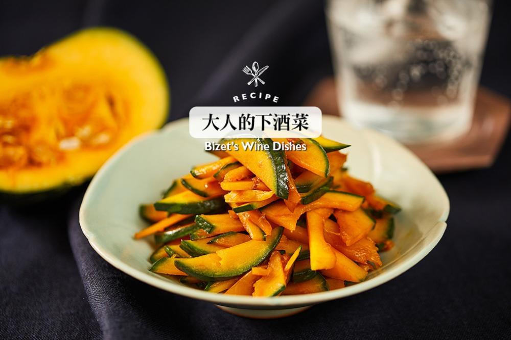 辣炒南瓜絲/下酒菜/美食/台灣