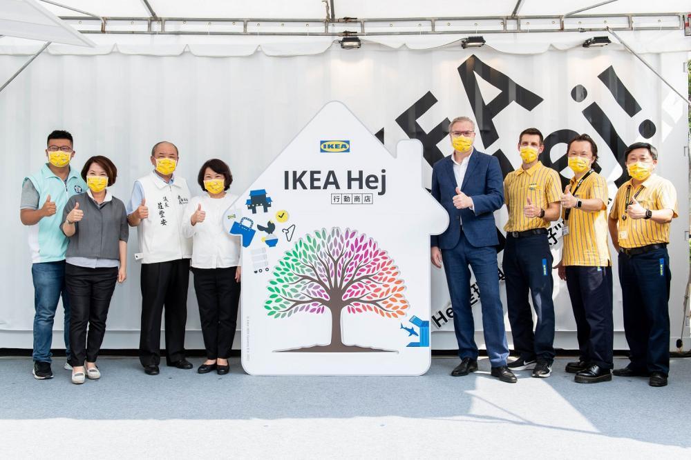 開幕式/IKEA Hej行動商店/行動商店/嘉義/台灣