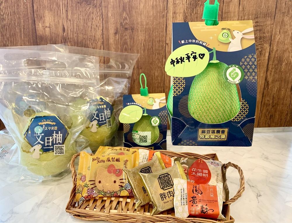 柚子系列/7-ELEVEN/烤肉/柚子/中秋節/台灣