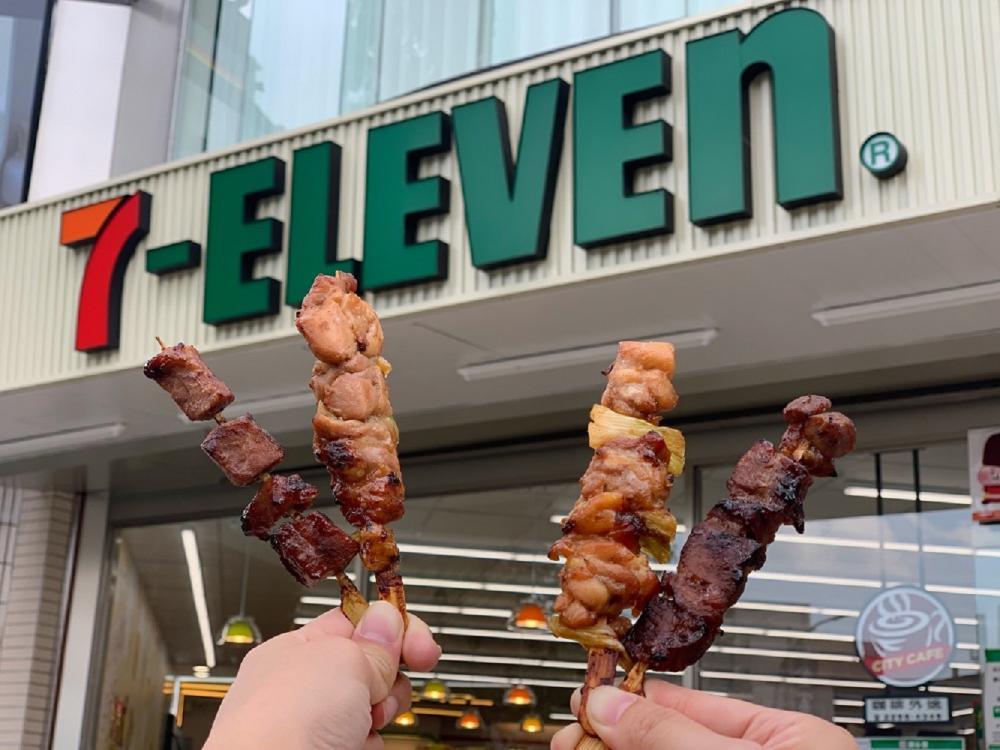 串燒/7-ELEVEN/烤肉/柚子/中秋節/台灣