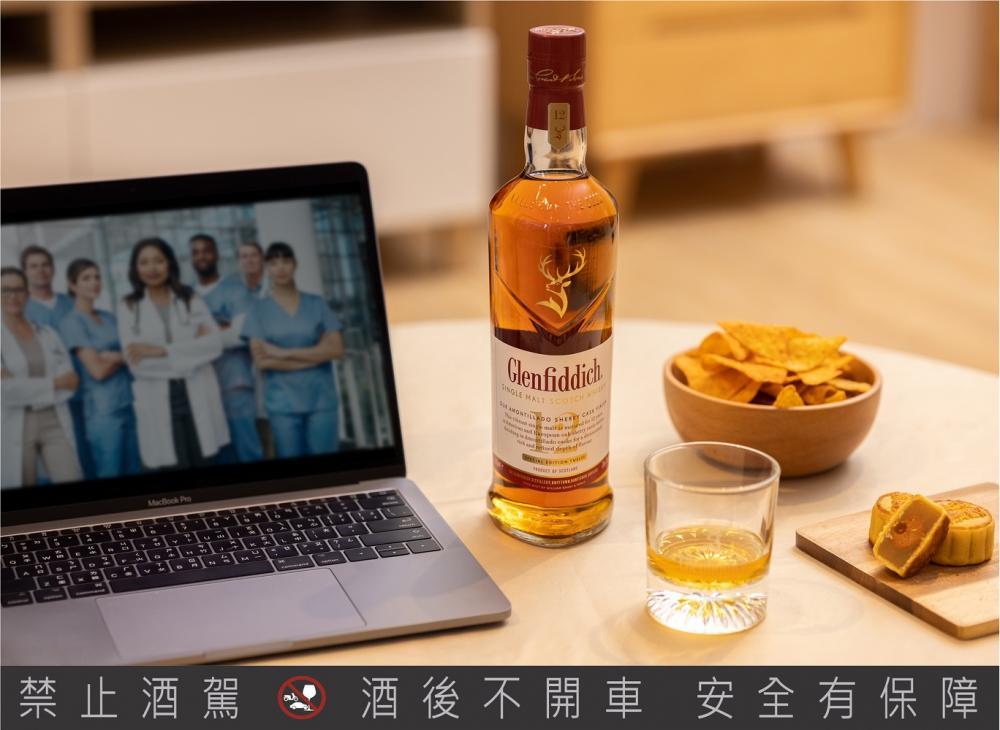 宣傳圖/格蘭菲迪12年天使雪莉/單一麥芽威士忌/格蘭父子/中秋提案/台灣
