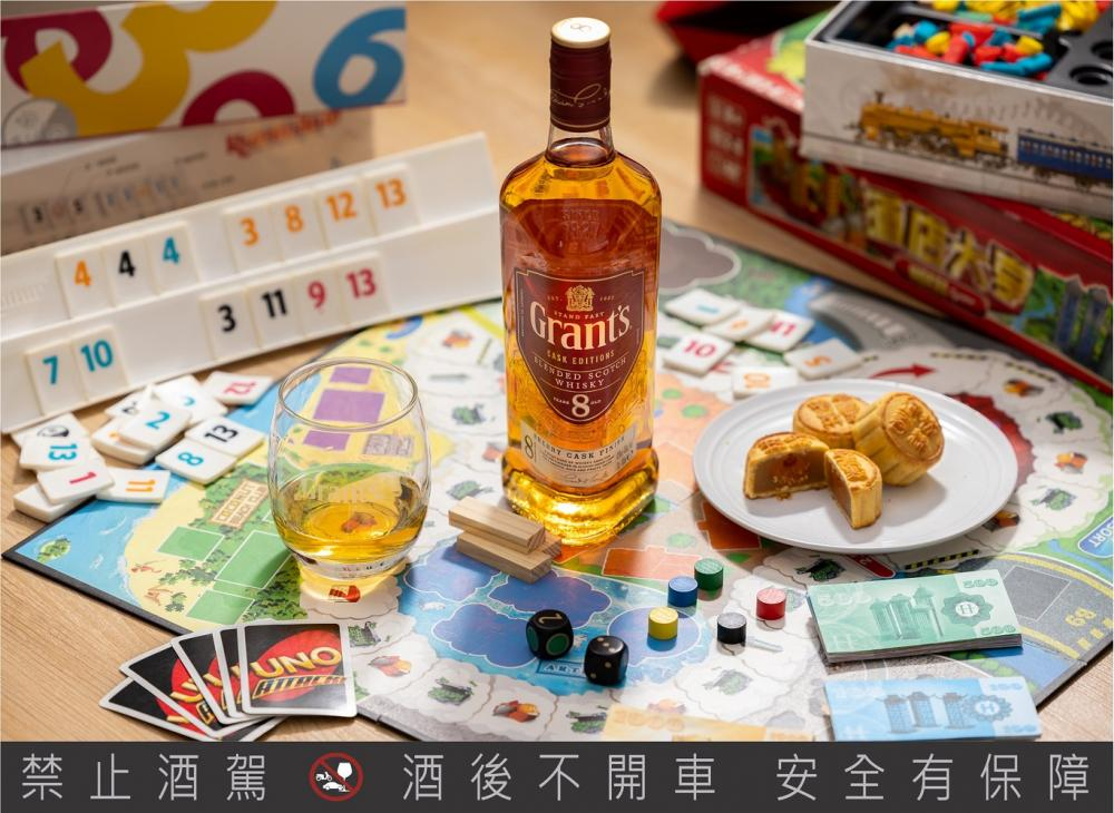 宣傳圖/格蘭8年/單一麥芽威士忌/格蘭父子/中秋提案/台灣