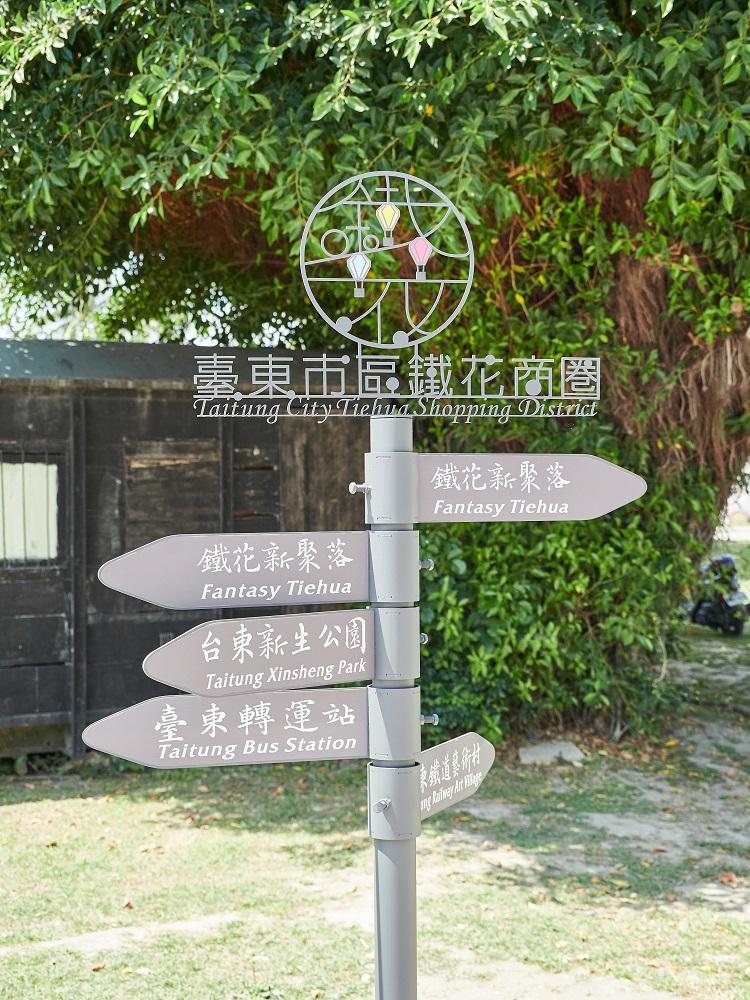 展覽品/台東鐵道藝術村/旅遊/台東/台灣