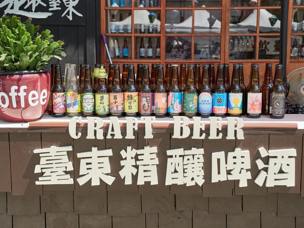 啤酒/台東鐵道藝術村/旅遊/台東/台灣