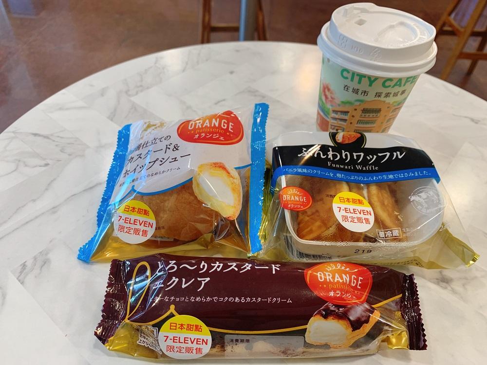 7-ELEVEN/國際咖啡日/創意生活/台灣