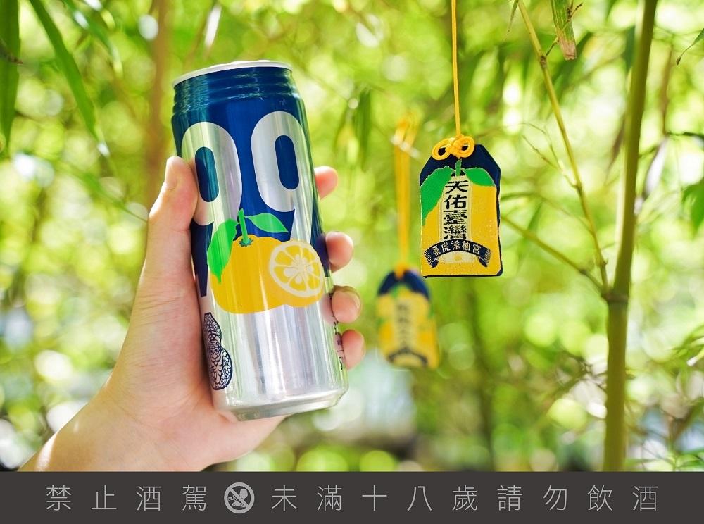 「臺虎添柚臺灣 GOD BLESS YUZU/臺虎精釀/啤酒/台灣
