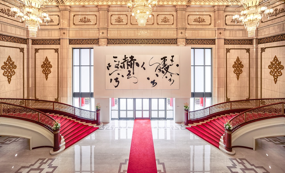 國家音樂廳/建築/創意生活/台北/台灣