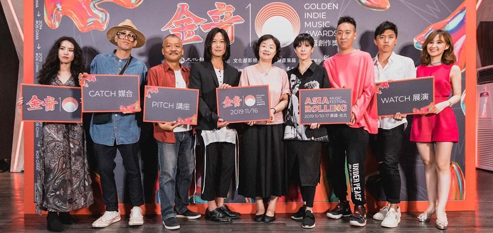 2019台北金音獎亞洲音樂大賞:音樂藝術+雅緻美食*3